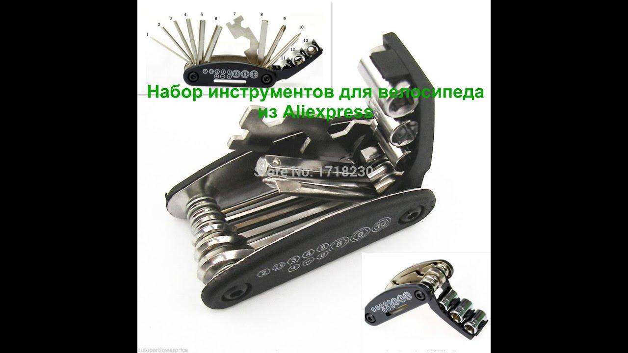 Купить рожково-накидные ключи в киеве по самым выгодным ценам. Доставка по всей украине. Накидные ключи с трещеткой gross 8-19мм (8 размеров) 14893. Добавить к сравнению. Цена на рожково-накидные ключи зависит, как правило, от количества ключей в наборе и от фирмы производителя.