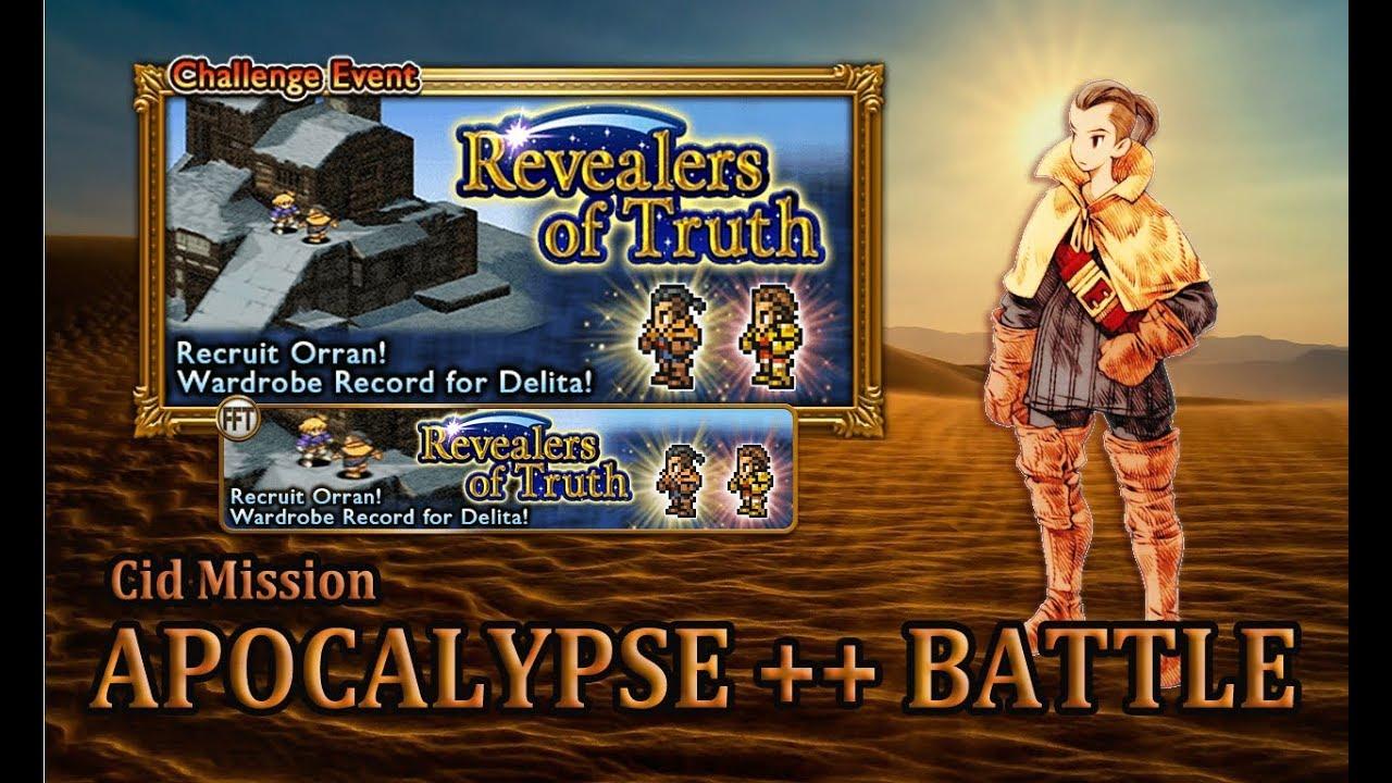 FFRK] FFT Revealers of Truth | Orran - CM : Knight Captain