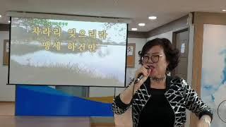김향미 노래교실 ⚘디스코 메들리 ⚘서인천 신협