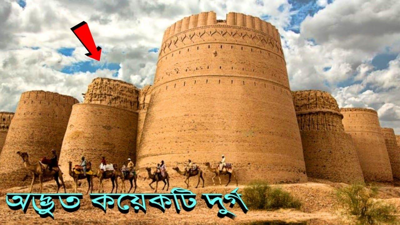ভারতের অদ্ভুত ১০ টি কেল্লা যেখানে যেতে আপনিও ভয় পাবেন Top 10 Magical Forts in India in Bangla