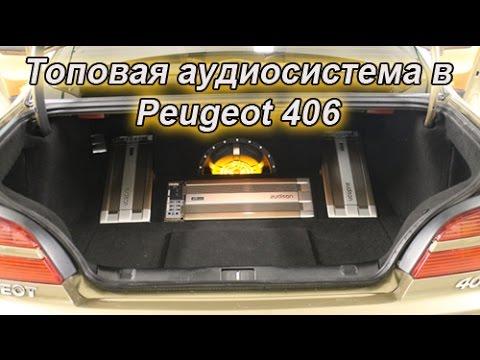 Ria огромный выбор и продажа разборок на peugeot 406 с доставкой по. Б/у крыло переднее peugeot 406. Б/у бампер передний peugeot 406.