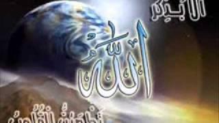 عادل ريان - سورة الكهف