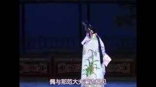 胡文阁专场展演 【梅华香韵 之 天女散花·西施】