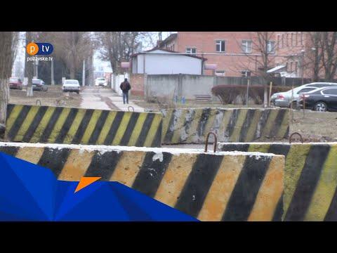 PTV Полтавське ТБ: Поблизу Центрального кладовища встановили чотири бетонні блоки посеред тротуару