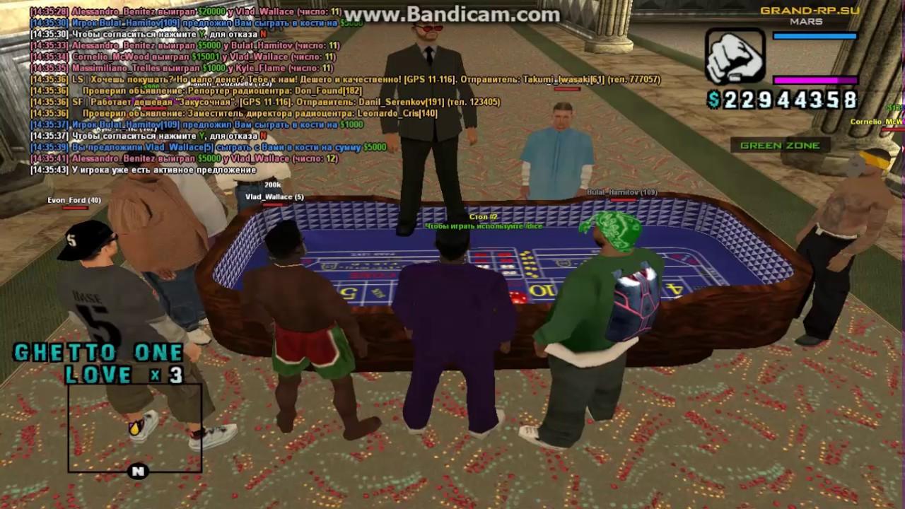 казино на карте gta san andreas
