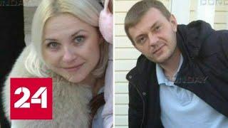 Смотреть видео В Ростове-на-Дону следователь взял беременную жену в заложники - Россия 24 онлайн