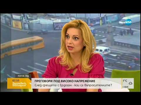 ЗАПАДЪТ СРЕЩУ РУСИЯ: Ще расте ли напрежението и къде е България