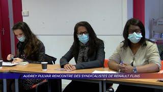 Yvelines | Audrey Pulvar rencontre des syndicalistes de Renault Flins