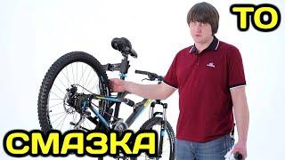 Как правильно обслуживать велосипед (уход и смазка)(Велосипед, как и любая другая техника, нуждается в регулярном обслуживании и уходе. Если вы активно использ..., 2015-09-01T11:04:34.000Z)