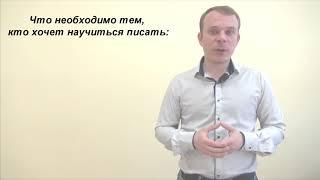 Разработка урока в ТРКМ. Лекторий 4.