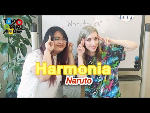 Harmonia (ハルモニア) [Naruto(ナルト)] ED2 (Anison Acapella Cover)【Diana Garnet】