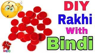 DIY:how to make Rakhi at home | #Rakshabandhan |#Rakhi for Kids| Easy Rakhi Designs|Rakhi Tutorial