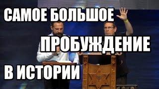 Пророчество о пробуждении среди славянского народа (Украина, Россия, Белоруссия, Балтика), 2017.