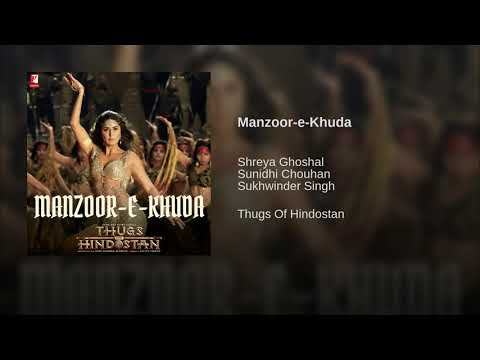 Manzoor-e-Khuda