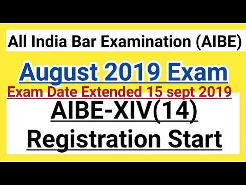 AIBE 14 || AIBE 2019 Registration || AIBE-XIV Registration