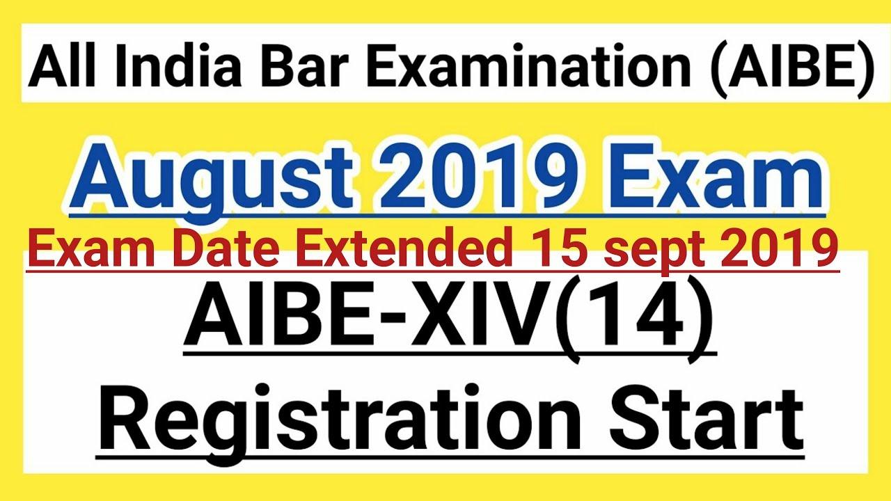 AIBE 14 || AIBE 2019 Registration || AIBE-XIV Registration start || Bar  council of india