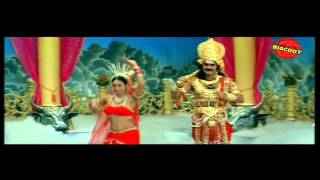Sooryamukha Roopa Indralokathe Raajakumaari 2009 Malayalam Movie Songs.mp3