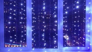 Светодиодная гирлянда - дождь(Светодиодная гирлянда - дождь для украшения окна, фасада дома, торжественного зала к Новому году, Рождеству,..., 2014-10-26T17:47:57.000Z)