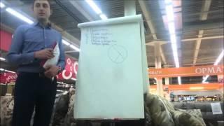 Обучение продажи мебели Курск ТЦ Европа