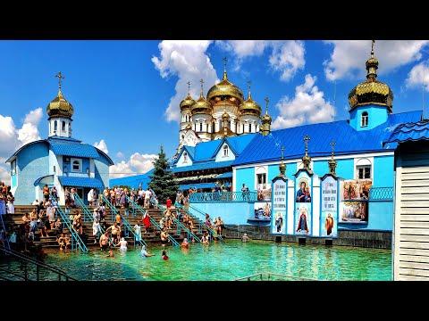 Источник Святой Анны. Семейное купание в Озере Святой Анны.