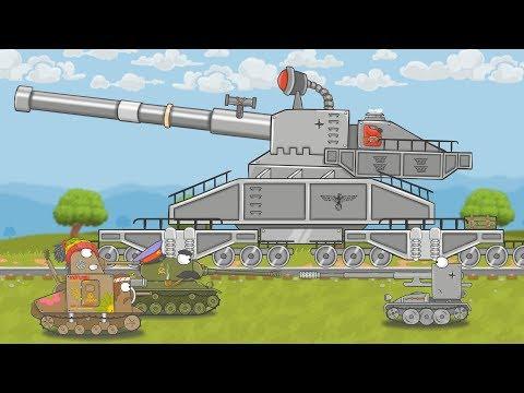 Убийца танков  Мультики про танки