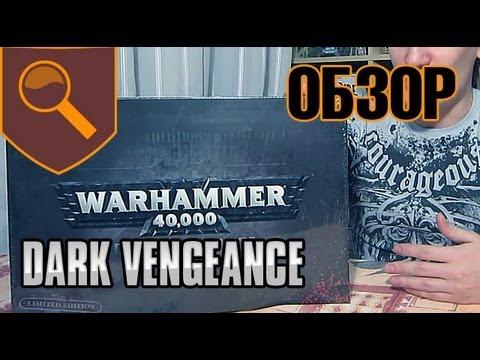 Warhammer 40,000 Википедия
