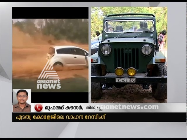 Jeep racing in college campus, 6 students arrested | FIR
