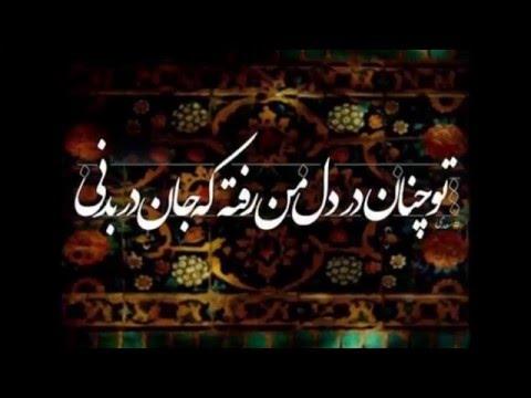 آهنگ سوغاتی - هایده - ورژن اسپانیایی -  Haydeh - Soghati - Sanish Version - Yasmin Levy - Recuerdo