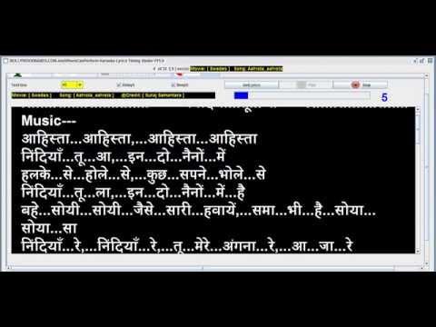 Swadesh   Aahista Aahista    Digital Lyrics   Bollywoodbands.com