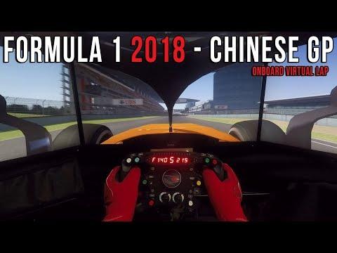Formula 1 2018 Chinese Gp - Shanghai Circuit Onboard Virtual Lap