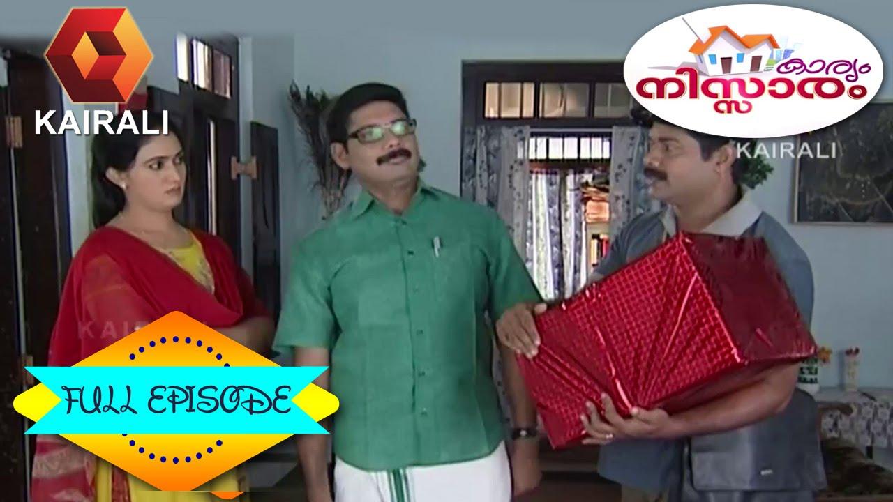 Karyam Nissaram 21 05 2015 Full Episode
