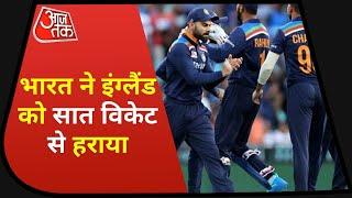 Breaking: भारत ने जीता दूसरा T20, England को 7 विकट से दी मात | India Vs England