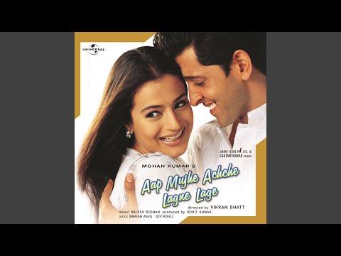 Meri Jaan (Aap Mujhe Achche Lagne Lage / Soundtrack Version)