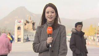 [날씨] 서울 미세먼지주의보…내일 영하 3도 '한파특보…
