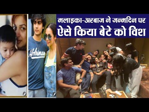 Malaika Arora & Arbaaz Khan share special birthday wishes for son Arhaan Khan | FilmiBeat Mp3