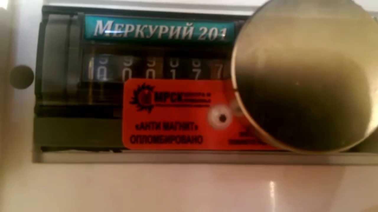 3 сен 2016. Пошаговая инструкция о том, как опломбировать счетчик электроэнергии. Сроки пломбировки электросчетчика, стоимость работ, обзор.
