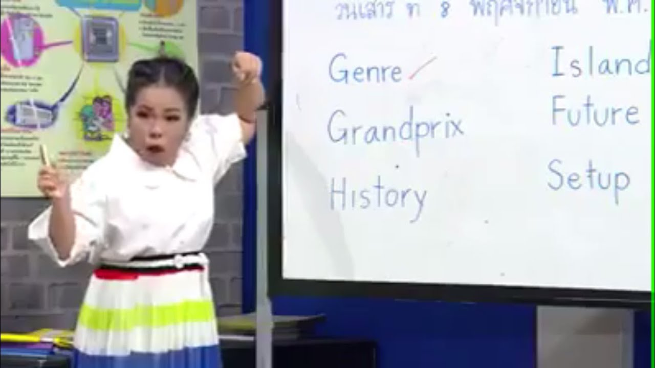 English Teacher In Thailand  Funny Video - Youtube-5423