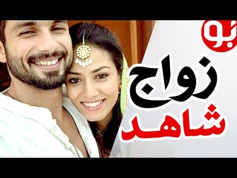 حفل زفاف شاهد كابور وميرا راجبوت