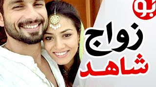 حفل زفاف الممثل شاهد كابور وميرا راجبوت