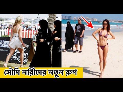 সৌদি নারীদের নতুন রুপ। women law in saudi arabia in bangla | Durbeen