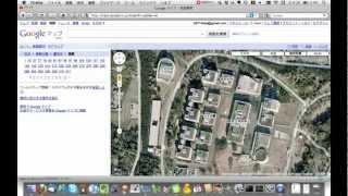 Google検索とGoogleマップを使って、慶應義塾大学湘南藤沢キャンパスの...