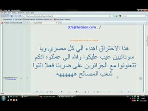 Hacked By DeAd HaCkErZ [ Sudan in the hell ].flv