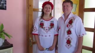 Городенка запрошення на весілля Оксана Сливка