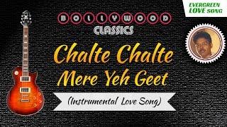 Chalte Chalte Mere Yeh Geet Yaad Rakhna (Instrumental)