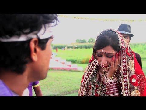 Maithili Movie H.d Trailer 2018 !! मैथिली फिल्म ट्रेलरmaithili New Film!!star-deepak Deewana''puja