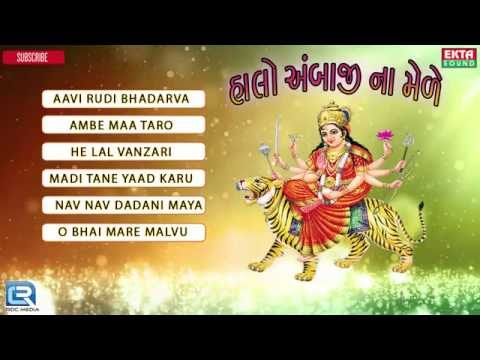 Ambe Maa Bhajan 2016   Halo Ambaji Na Mele   Kanu Patel   Gujarati Bhajan   Audio Jukebox  
