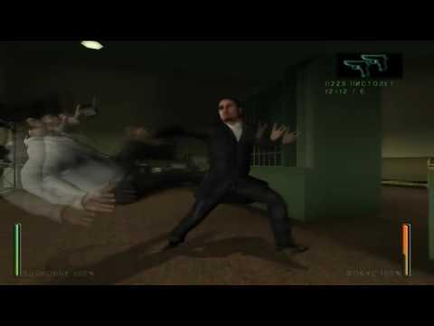 Прохождение Enter the Matrix #1