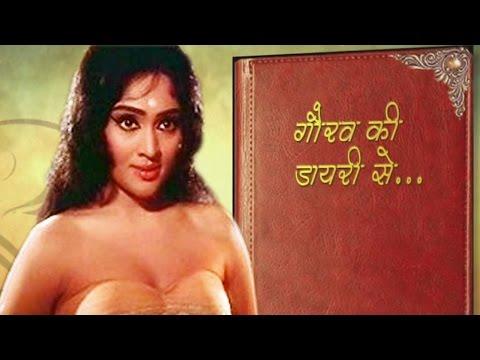 Vyjayanthimala REFUSED to Work in SuperHit Movie 'Aandhi' | Gaurav's Diary