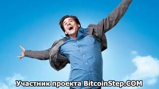 Как заработать биткоины с нуля без вложений быстро и на автомате  Новые жирные bitcoin краны 2016