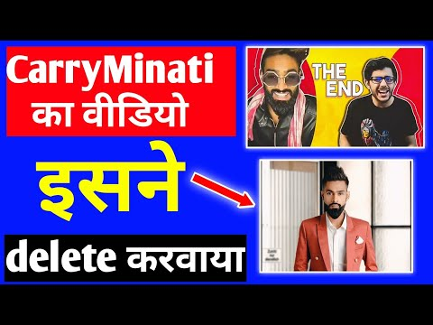carryminati video deleted by youtube | Harassment and cyber bullying policy |